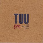 Alternative cover for TUU release. Original came packaged in  a special box.