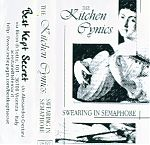 From Scotland, the home recording project of Alan Davidson was called The Kitchen Cynics. A wonderful, psychedelic sounding acoustic songs tape.