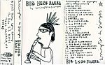 "His 1993 tape, ""Big Lung Samba""."
