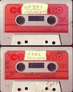 Four Star Mondello Cassette