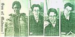 Compilation put together by Little Fyodor, Evan Cantor and the Walls Of genius group in Colorado in the mid 80s.Picture on cover is of composer Andrew Brennan and Evan Cantor.