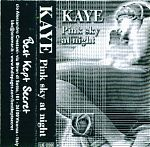 Best Kept Secret had a good representation of women artists in groups and also as solo artists. Above, a gorgeous dreampop outing by Kaye. And below, a cassette by an artist named Kizzy. Both were artists I have not heard from before or since. Too bad because they are wonderful tapes.